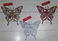 """Подвеска """"Порхающая бабочка"""", фото 1"""