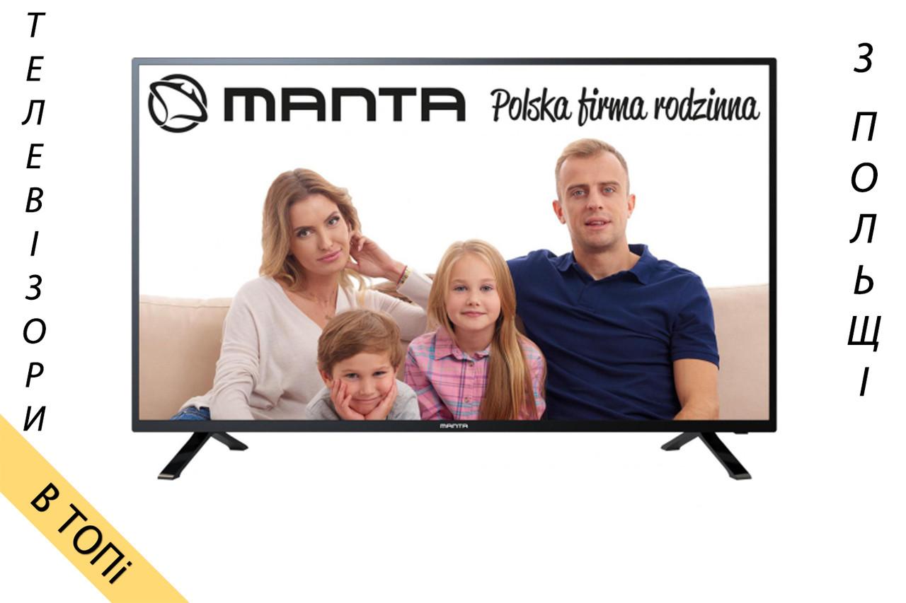 Телевизор польский MANTA 43LFA69 Android TV Full HD T2 S2 из Польши - ОРИГИНАЛ