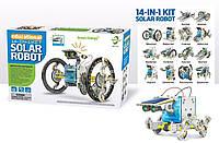 КОНСТРУКТОР CIC НА СОЛНЕЧНЫХ БАТАРЕЯХ Educational Solar Robot Kit  21-615 РОБОТ 14 В 1 (1044964323)