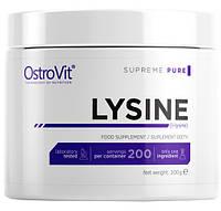 Lysine OstroVit (200 гр.)
