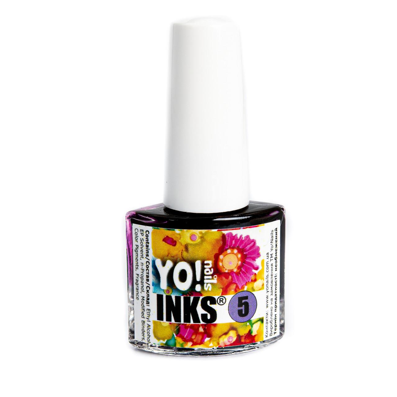 Акварельные чернила Yo!Nails INKS 5 (фиолетовый цвет)