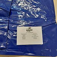 """Тент Газель стандарт 2- х  сторонний нового образца 6 люверсный усиленый синий 500г/м² """"БелТЕНТ"""" (покупн. ГАЗ)"""