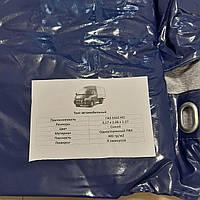"""Тент Газель стандарт 1- но сторонний нового образца 8 люверсный усиленый синий 400г/м² """"БелТЕНТ"""" (покупн. ГАЗ)"""