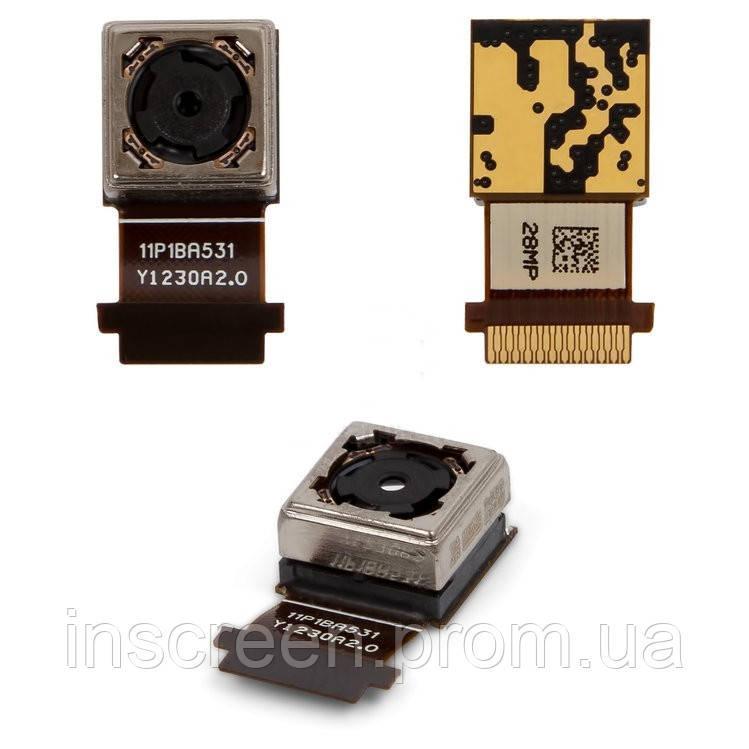 Камера HTC Desire 300, 301e, A620e, T328w Desire V, T328e Desire X, 5MP, основна (велика)