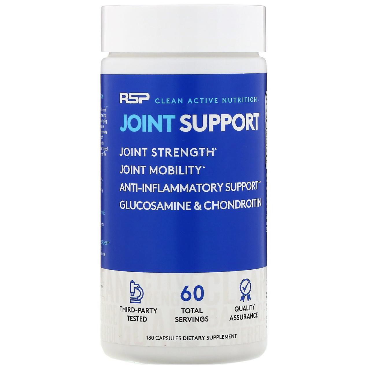 RSP Nutrition, Поддержка суставов, 180 капсул