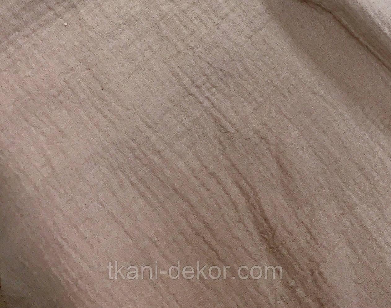 Муслин (хлопковая ткань) жатка однотон чайная роза  (ширина 1,35 м)