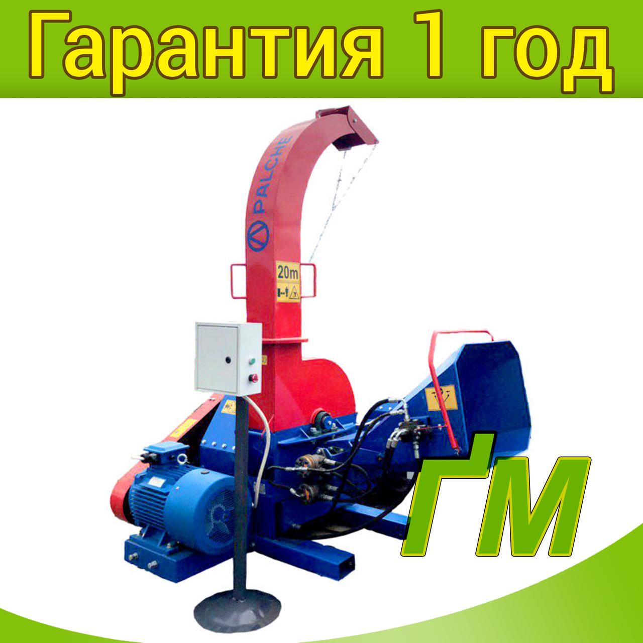 Измельчитель веток PL-120Е