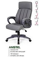 Компьютерное кресло AMSTEL