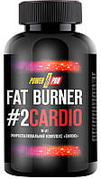 Fat Burner #2Cardio Power Pro (90 капс.)