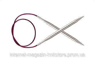 Спицы круговые Nova Metal KnitPro 40 см | 4.0 мм