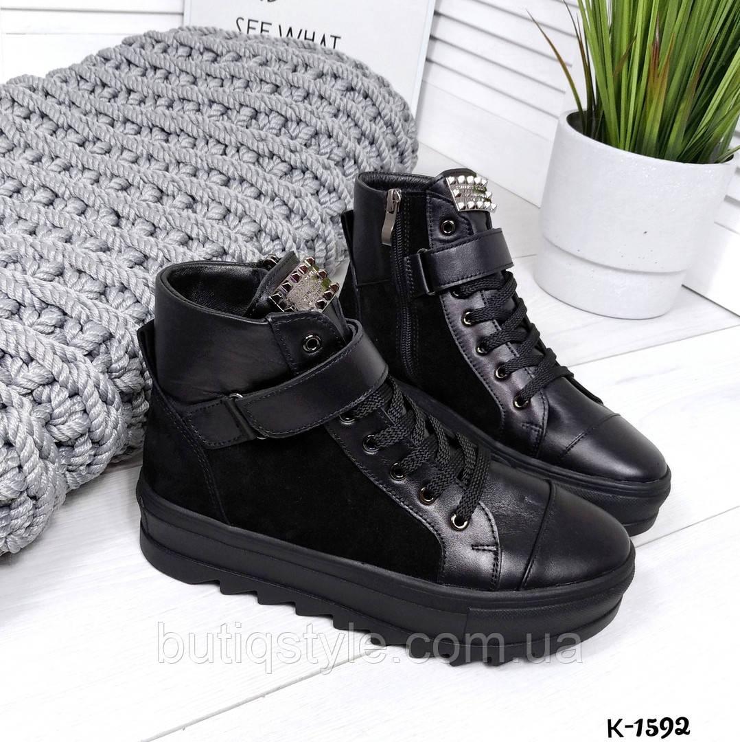 Зимние черные ботинки на шнуровке и липучке натуральная кожа+замша