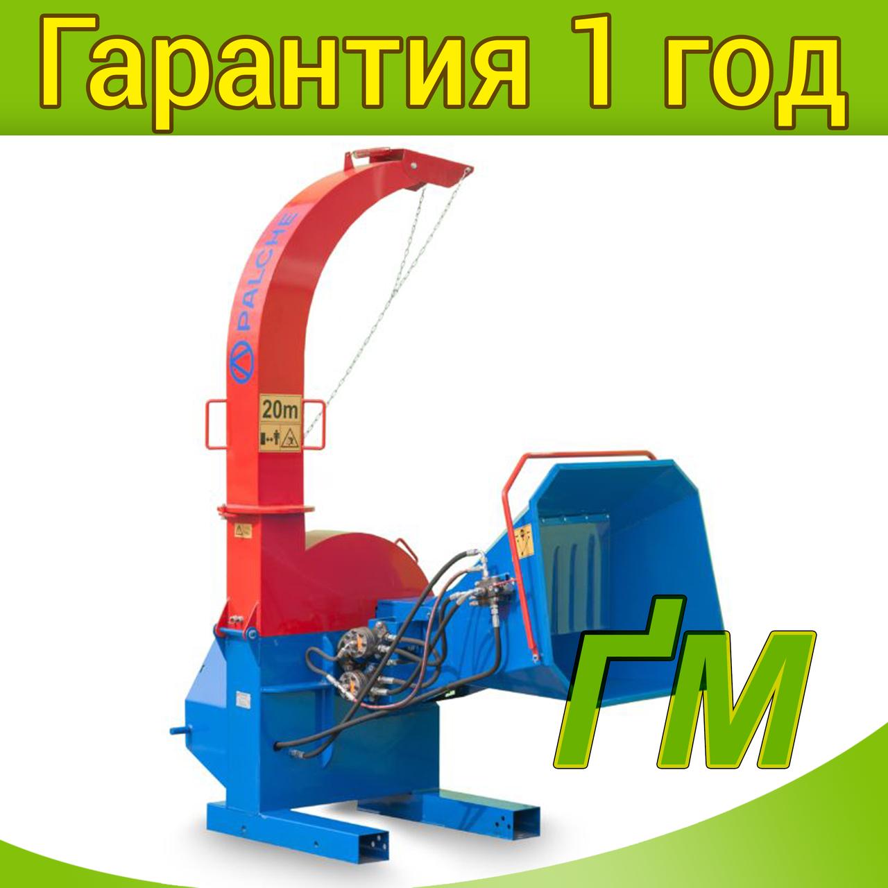Измельчитель веток PL-160