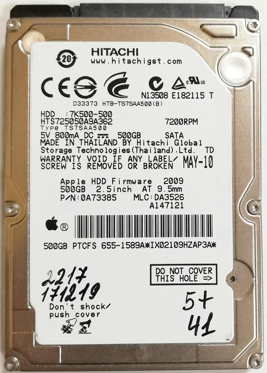 "Жесткий диск для ноутбука Hitachi Travelstar 500GB 2.5"" 16MB 7200rpm 3Gb/s (HTS725050A9A362) SATAII Б/У"