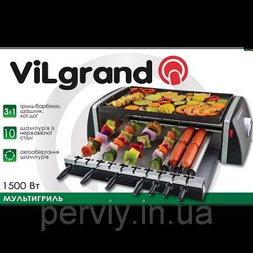 Электрошашлычница горизонтальная  3в1   Vilgrand 1500вт. (шашлык, гриль-барбекю, хот-дог)