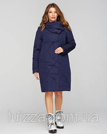 Женская демисезонная куртка назапах синяя 42-50р, фото 2