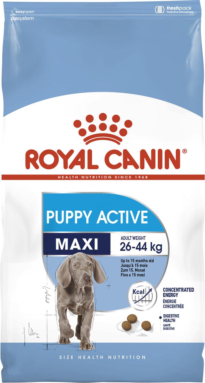 Сухой корм для щенков крупных пород Royal Canin Maxi Puppy Active при высоких энергетических потребностях 15кг