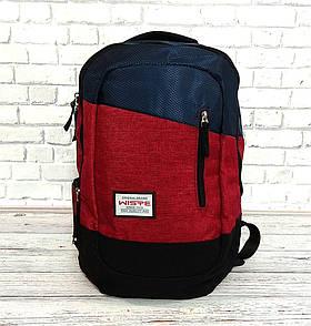 Рюкзак Wiste бордовый с черным. Городской, школьный.