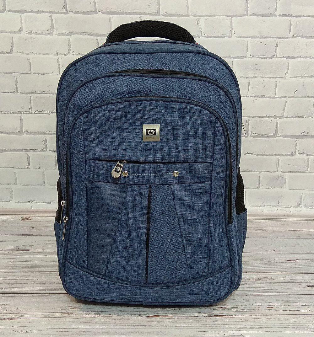"""Якісний рюкзак для ноутбука до 17"""". 3 відділення. Hewlett-Packard."""