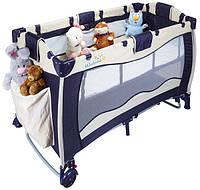 Манеж-кровать для мальчика Wonderkids Dreem&Play (синий/бежевый) WK22-H86-001