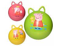 "Мяч для фитнеса ""Свинка Пеппа"", с ушками."
