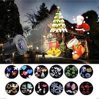 Новогодний уличный лазерный проектор 53C ED