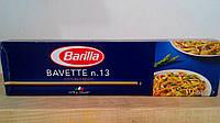 Итальянская паста Барилла Баветте #13. 0,5кг