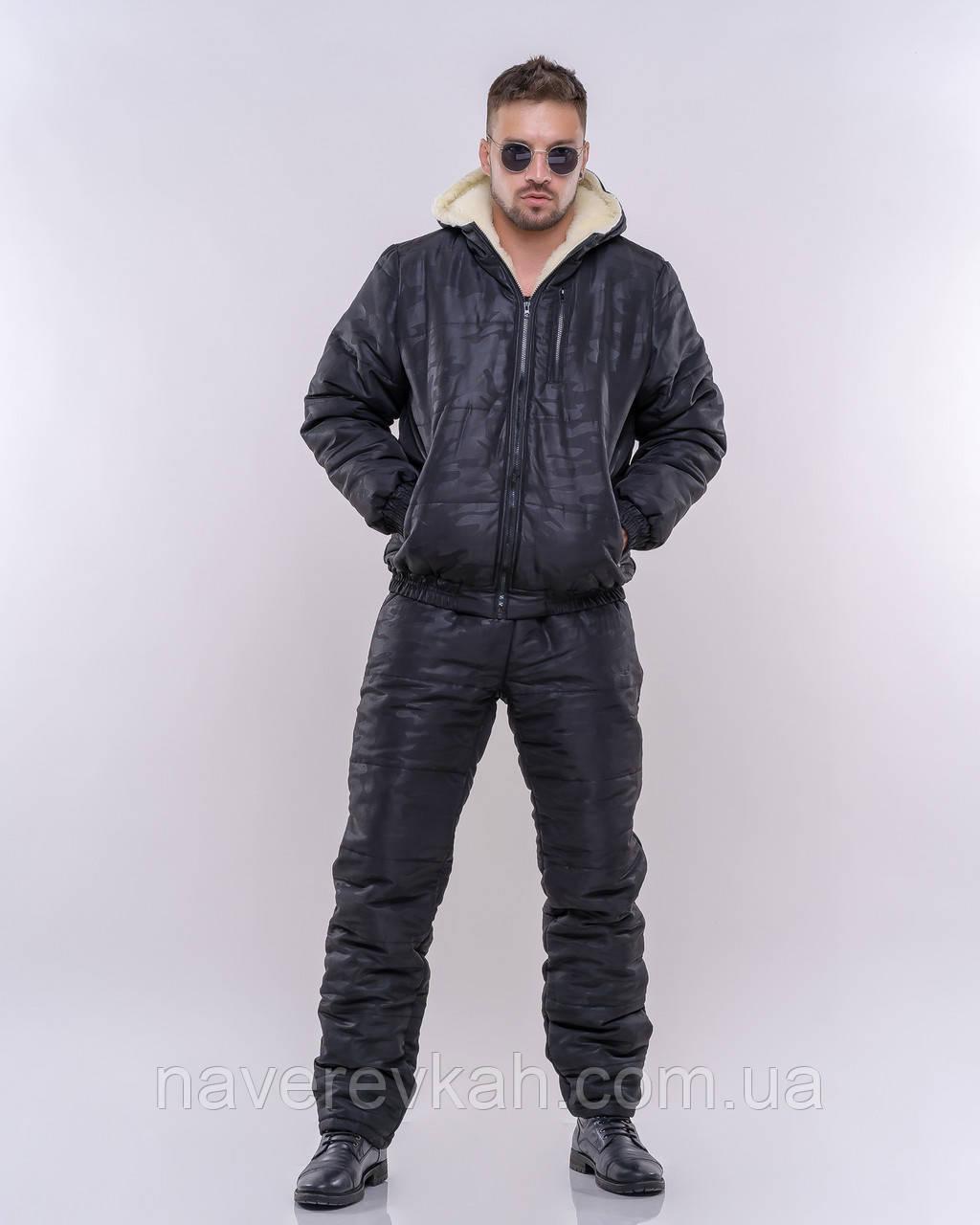 Мужской зимний теплый спортивный костюм плащевка на силиконе черный 44 46 48 50 52