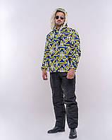 Мужской зимний теплый спортивный костюм комбинезон плащевка на синтепоне комби принт 44 46 48 50 52, фото 1