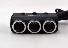 Трійник розгалужувач прикурювача чорного кольору Eplutus FC-334P, фото 3