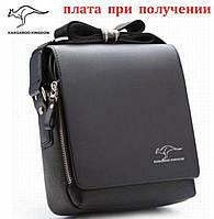 Мужская кожаная брендовая сумка барсетка Kangaroo Kingdom Polo купить