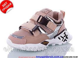 Кросівки для дівчаток яскраві Paliament р29 (код 9202-00)