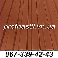 Профнастил кирпичный ПС-12 RAL 8004 Винница