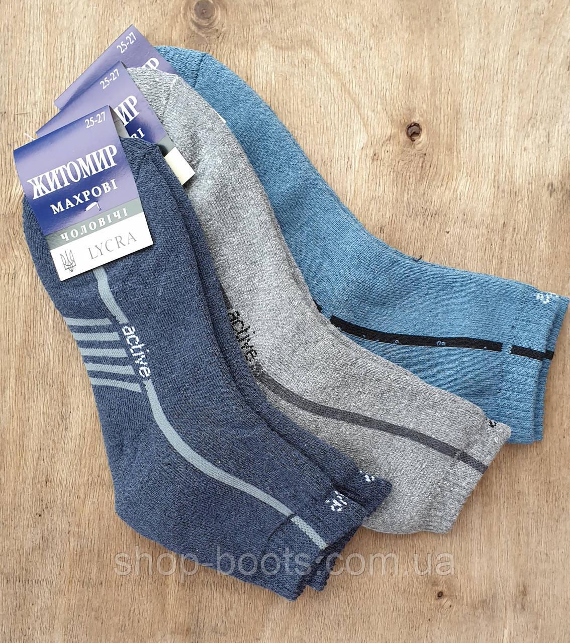 Мужские носки оптом. Модель мужские махровые 4