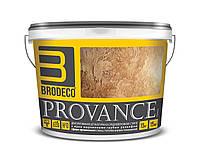 Декоративная штукатурка Brodeco Provance 15 кг. (марсельский воск)