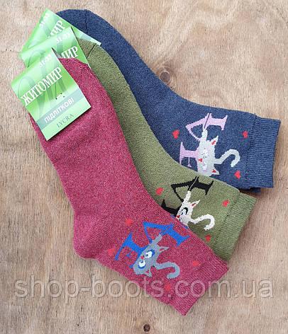 Детские носки короткие теплые оптом. 31-33рр. Модель детские носки 2, фото 2