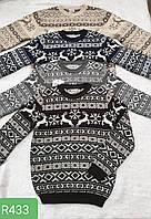 Детский вязаный свитер с оленями на мальчиков 5-11 лет Турция
