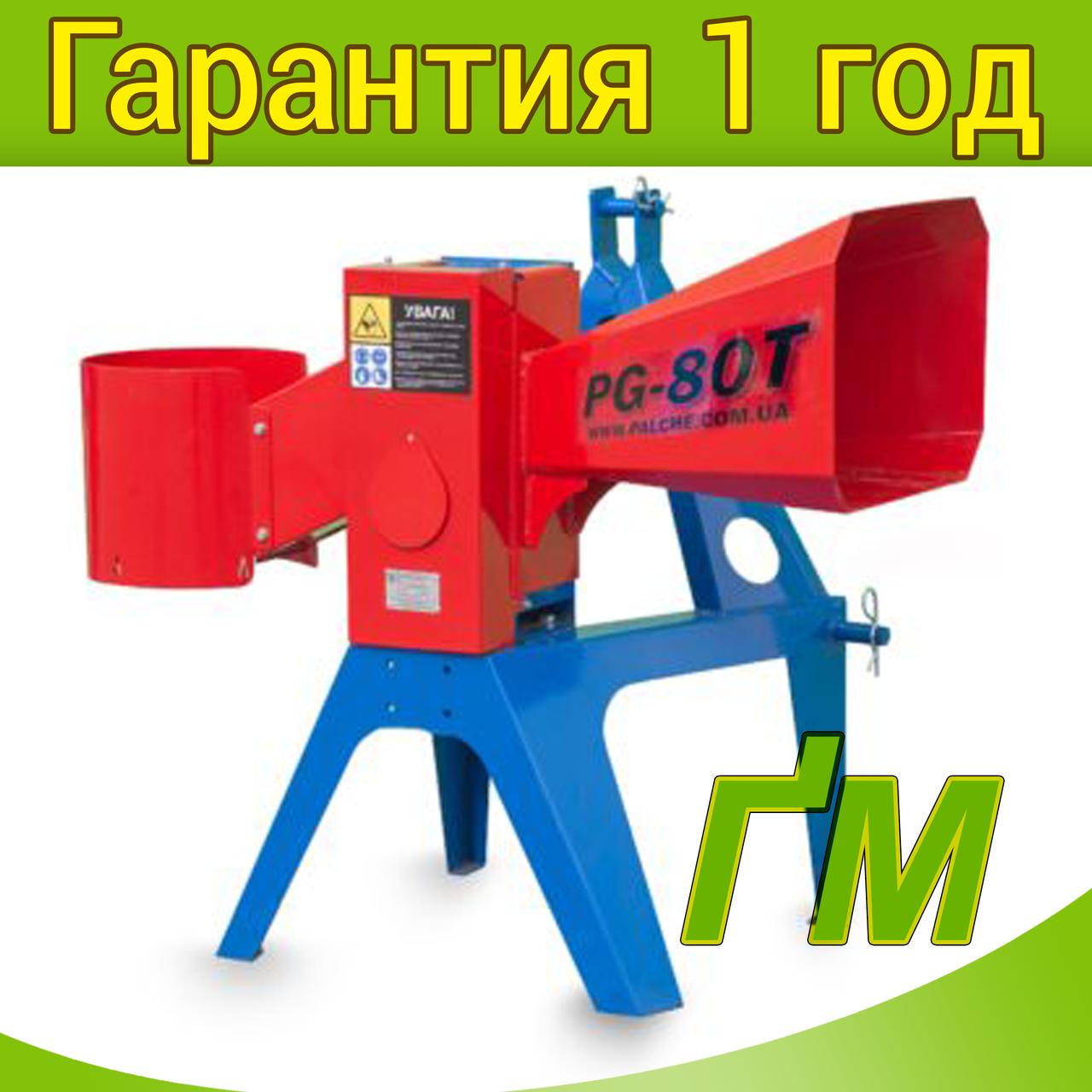 Измельчитель веток PG-80T