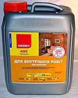 Антисептик для внутренних работ по обработке древесины Neomid 400 Professional (5 л), фото 1