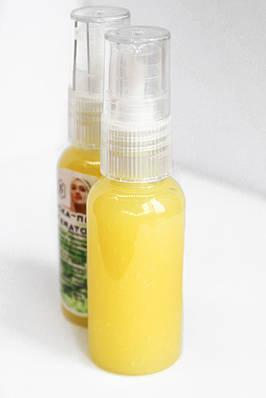 Пілінг для обличчя з KERATOLINE для чутливої шкіри обличчя для очищення й омолодження, 30мл