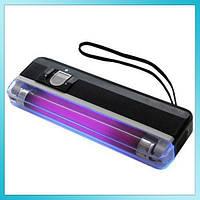 Детектор валют портативный Handheld Blacklight DL01, фото 1