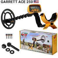 Акция! Металлоискатель Garrett ACE 250. Официально в Украине ►24мес. гарантия.