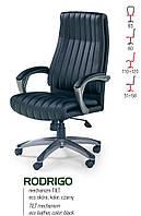 Компьютерное кресло RODRIGO