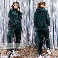 Велюровый  женский спортивный костюм батальный  зелёный,синий,чёрный
