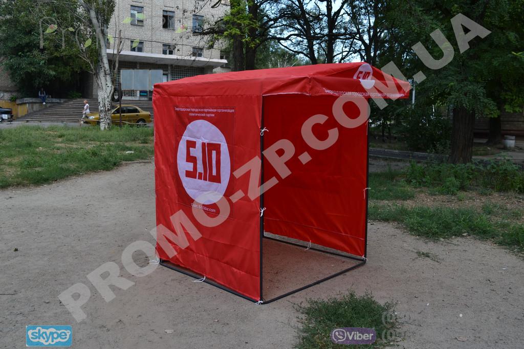"""Агитационная палатка """"5.10"""" 1,5х1,5 м «Стандарт»"""