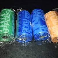 Сменные пакеты для фекалий