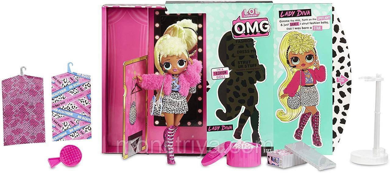Игровой набор с куклой Лол Леди Дива L.O.L. Surprise! O.M.G. Lady Diva / Лол Фэшн Куклы