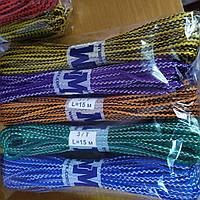 Шнур полипропиленовый твердый цветной 3мм 15м