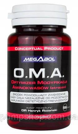 Підсилювач тестостерону Megabol Oma 56 капс., фото 2