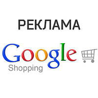 Настройка Google Shopping