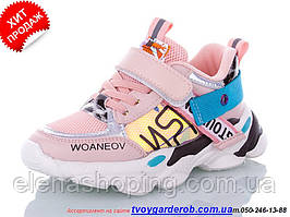 Кросівки для дівчаток яскраві Paliament р29-18см (код 9202-00)